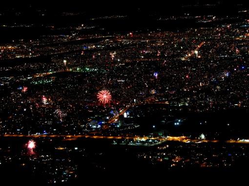 Заря над София на Нова година